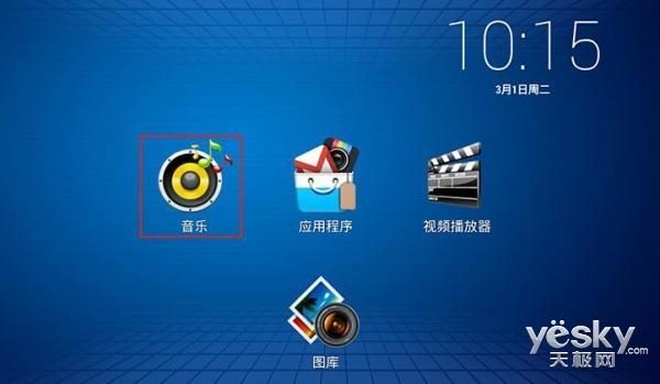 智能影音媒体播放系统 惠威MC-100音箱热销