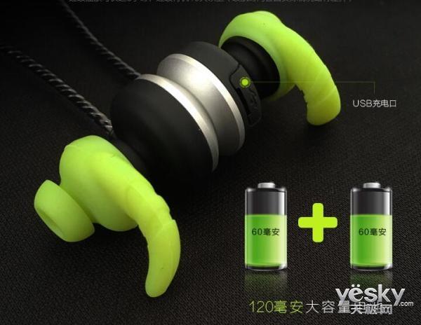 mifo U2蓝牙耳机 不让汗水打断运动的节奏