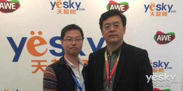专访航嘉刘茂起:智能家居的方向要有所变化