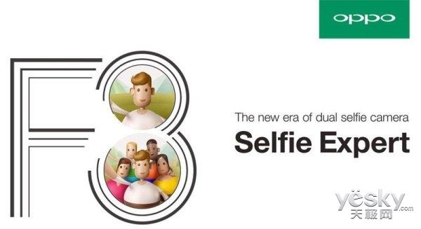 OPPO F3 Plus手机于3月23日发布:前置双摄