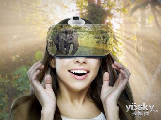 "AWE2017直击:物联网、VR、人工智能""老调新唱"""