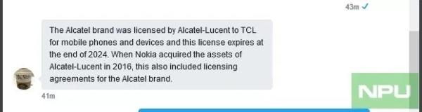诺基亚证实持有阿尔卡特品牌授权协议