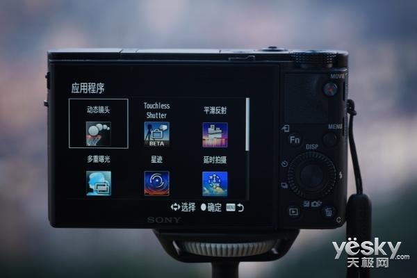 轻松摄影 口袋相机:索尼黑卡™RX100 V