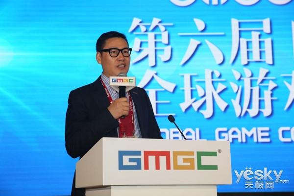 连接未来 第六届GMGC全球游戏大会在京开幕
