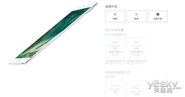 曝新iPadPro 9.7是小幅升级:只升级A10X芯片