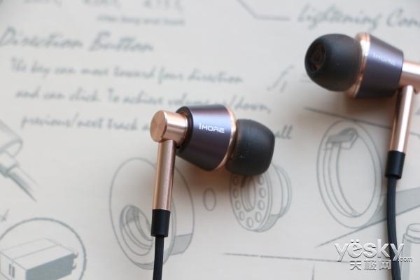 专为果粉量身定制 1MORE三单元耳机体验评测