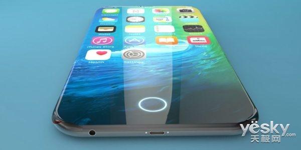 iPhone8配曲面屏:弧度不及三星 也无新功能