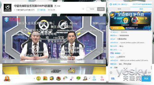守望先锋OWPS首日开播  看CC直播送iPhone7