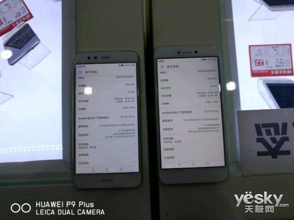 Nova青春版谍照曝光:荣耀8青春版孪生姐妹?