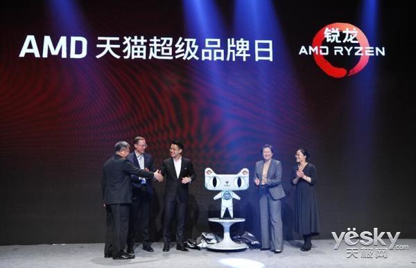 AMD创新技术峰会召开!锐龙Ryzen5正式公布