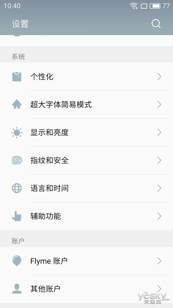 魅蓝5s评测:新青年速度799元+快充+大内存