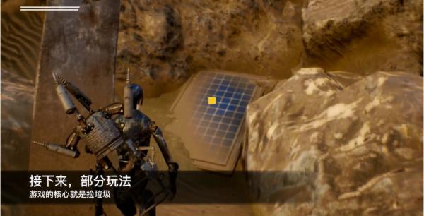 虚幻4引擎国产科幻沙盒游戏《幻》跳票至4月