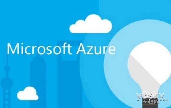 微软Azure云储存现重大故障 波及多项云服务