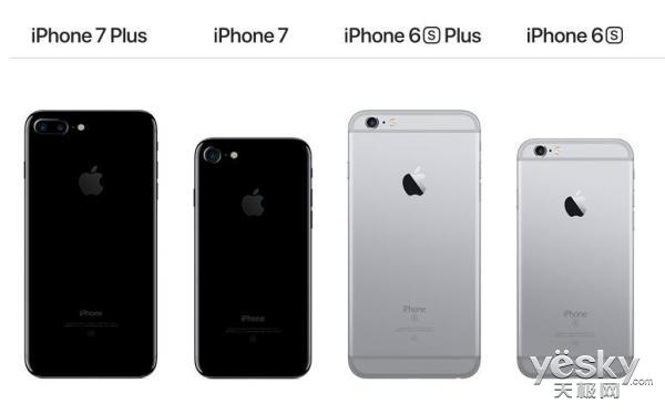 等不及iPhone8 作为果粉买6S还是买iPhone7?