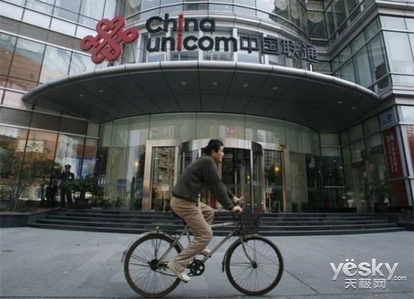 中国联通全力冲刺4G 今年进行全频段LTE重耕