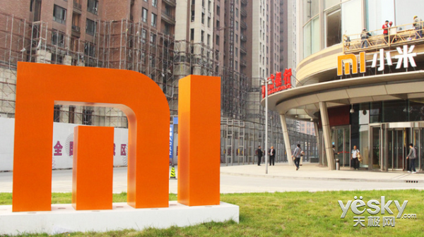 小米携手万科在北京建房:内购半价 但无产权