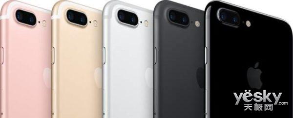苹果手机AppleCare+升级:购买期延长至一年