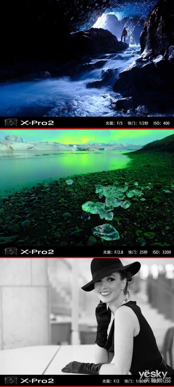 全新的操控体验富士X-PRO2仅售14440元