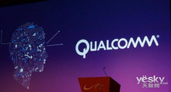 高通升级入门级平台 低价入门机也可支持4G