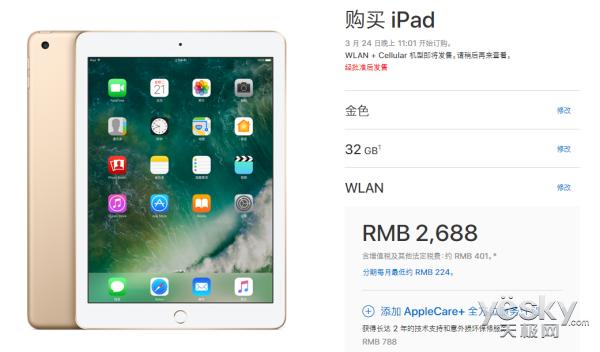 新版iPad怎么样?和iPad Air2比哪个好?
