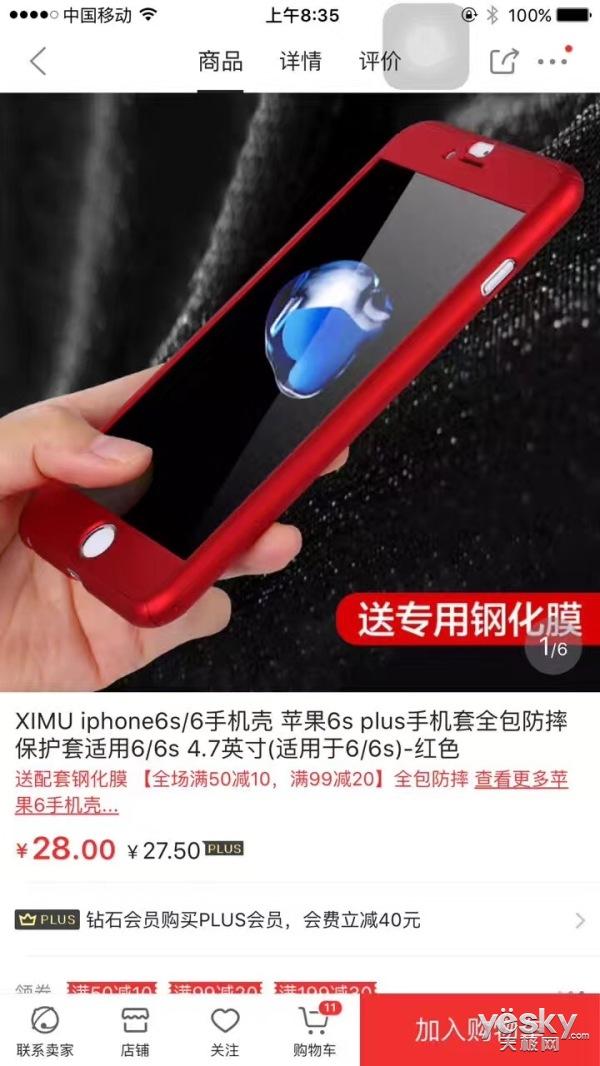 中国红都是这么用的?我的传统啊