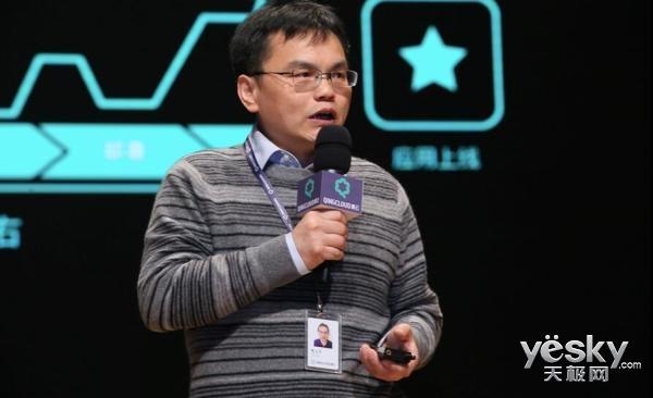一场科技圈的音乐盛会 青云发AppCenter 2.0