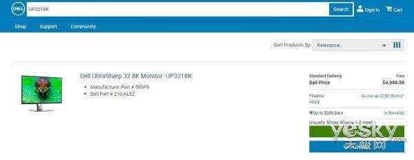 戴尔首款8K显示器UP3218K开卖:售价3.4万!