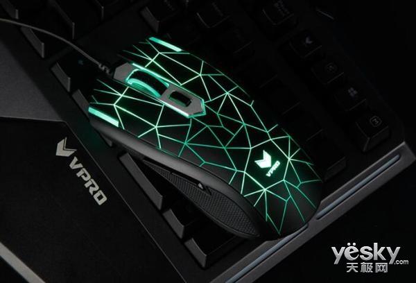 雷柏V26S游戏光学鼠标 千变万幻触彩掌控