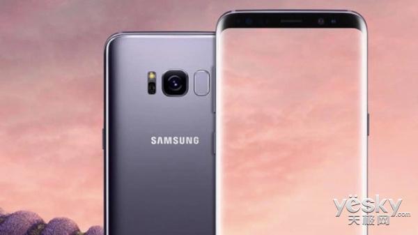 三星Galaxy S8在欧售价曝光:果真比先代高