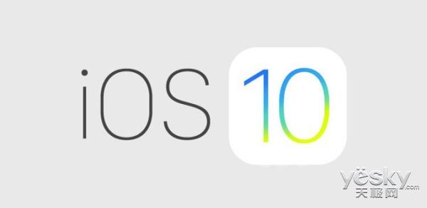 苹果iOS 10.3:让iPhone用户有飞一般的感觉