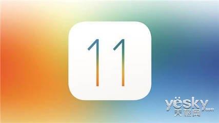 iOS11曝光!Siri将通过iMessage学习更智能
