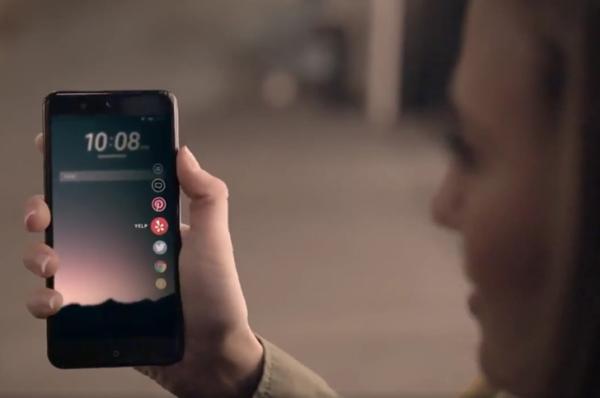 HTC真旗舰HTC U曝光:骁龙835+侧边交互