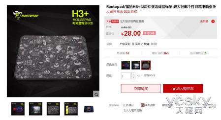 镭拓H系列增加新伙伴--H5+球魂H3+幽灵发售