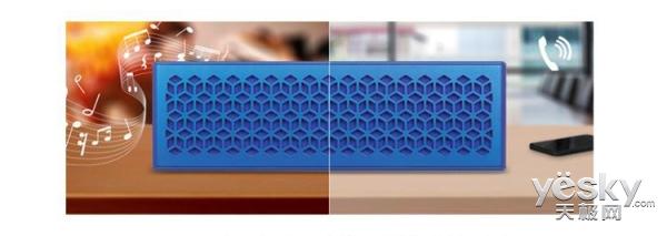 无线零距离创新MUVOMINI便携式蓝牙无线音箱