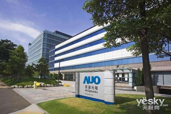 台湾面板厂完全退出苹果供应链:京东方加入