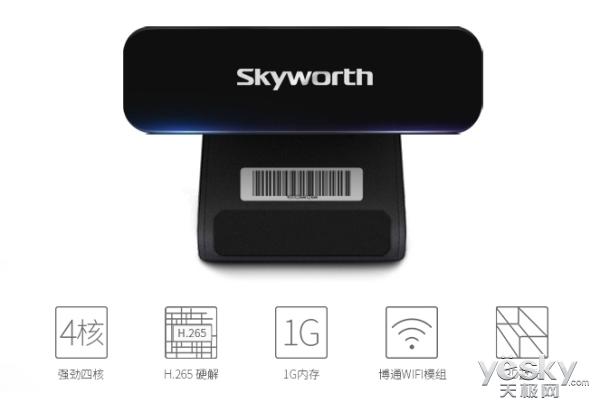 买创维小盒子送3D眼镜+高清线+台电16G优盘