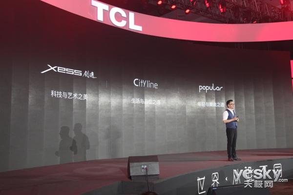 TCL新品技术热点持续爆发 世界从此不同