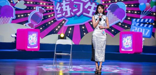 上戏佟丽娅晋级《青春练习生》上海站海选赛