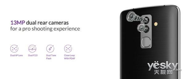 阿尔卡特Flash手机发布:前后双摄、4枚镜头
