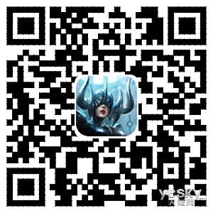 《虚荣》Vainglory8中国区锦标赛将本月举行