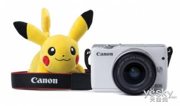 佳能推EOS M10皮卡丘限量版相机 3090元