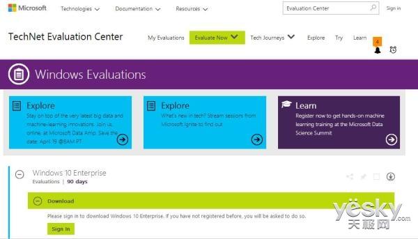Win10企业版创意者更新ISO增强安全功能