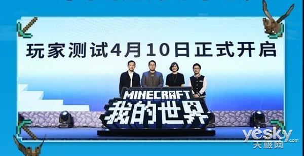 每日IT极热 微软Xbox天蝎座售价或为3500元