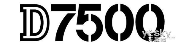 今天见?尼康D7500单反相机外观首曝:复古风