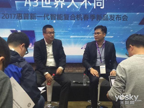 访谈惠普金卫东 '四协同'战略重塑A3市场