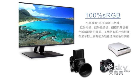 色彩偏执狂 优派VP2468校色显示器售2299元