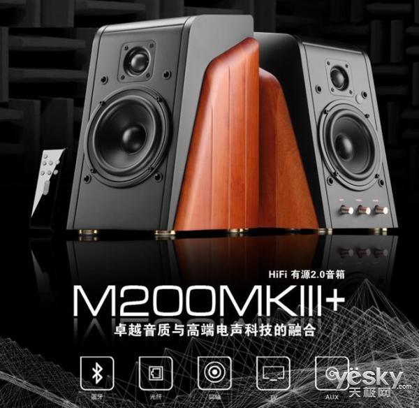 卓越品质与科技的结合 惠威M200MKIII+热销