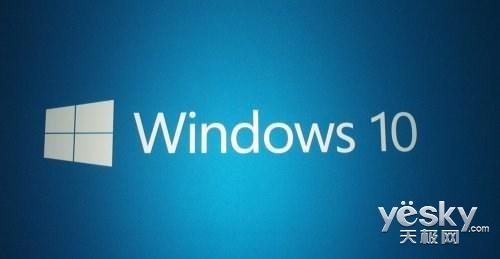 微软计划5月开发布会:软件、硬件齐上阵