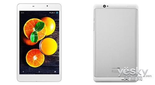 LG新平板U+Pad 8发布 联发科处理器价格亲民