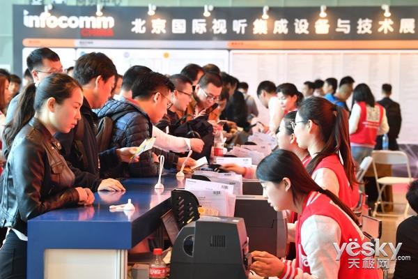 影像让欢乐升级 InfoComm China 2017盘点